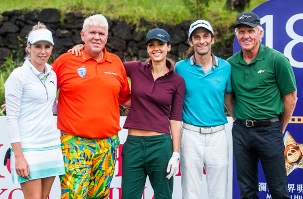 2014 Mission Hills World Celebrity Pro-Am tournament 1